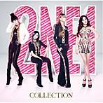 2NE1/COLLECTION(アルバム)