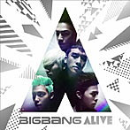 BIGBANG/ALIVE(アルバム)