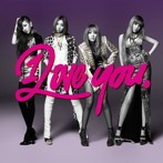 2NE1/I LOVE YOU(シングル)