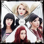2NE1/CRUSH(アルバム)