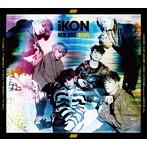 iKON/NEW KIDS:BEGIN(アルバム)