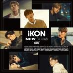 iKON/NEW KIDS(アルバム)