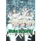 Beyond the Bottom/Wake Up,Girls!(シングル)