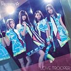 LOVE TROOPER/Prizmmy☆(アルバム)
