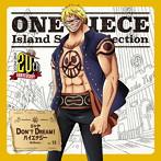 「ONE PIECE」Island Song Collection ジャヤ~DON'T DREAM! ハイエナジー/ベラミー(高木渉)(シングル)