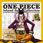 「ONE PIECE」Island Song Collection ロングリングロングランド~オヤビン That's Right!/フォクシー(島田敏)(シングル)