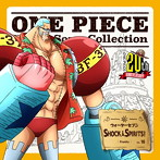 「ONE PIECE」Island Song Collection ウォーターセブン~SHOCK人 SPIRITS!/フランキー(矢尾一樹)(シングル)