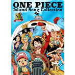 「ONE PIECE」Island Song Collection ゾウ~海を歩くズニーシャ/ワンダ(折笠富美子)(シングル)