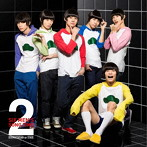 「おそ松さん on STAGE~SIX MEN'S SHOW TIME 2~」OSOMATSUSAN on STAGE~SIX MEN'S SONG TIME 2~SATISFACTION(アルバム)