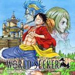 「ONE PIECE WORLD SEEKER」ORIGINAL SOUNDTRACK(アルバム)