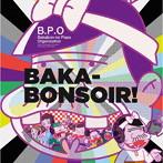 「深夜!天才バカボン」OPテーマ~BAKA-BONSOIR!/B.P.O-Bakabon-no Papa Organization-(シングル)