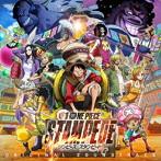 「ワンピース スタンピード」ORIGINAL SOUNDTRACK(アルバム)
