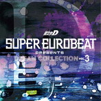 SUPER EUROBEAT presents 頭文字(イニシャル)D Dream Collection Vol.3(アルバム)