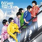 「おそ松さん on STAGE~SIX MEN'S SONG TIME3~」(アルバム)