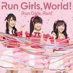 Run Girls,World!/Run Girls,Run!(アルバム)