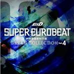 SUPER EUROBEAT presents 頭文字(イニシャル)D Dream Collection Vol.4(アルバム)