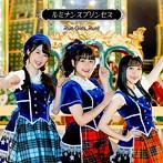 「キラッとプリ☆チャン」オープニングテーマ~ルミナンスプリセンス/Run Girls,Run!(シングル)