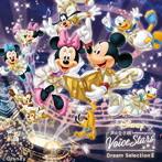 Disney 声の王子様 Voice Stars Dream Selection 3(アルバム)