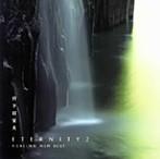 宮下富実夫/ETERNITY2~宮下富実夫ヒーリング・ニュー・ベスト(アルバム)