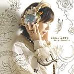 岡本真夜/Soul Love(アルバム)