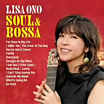 小野リサ/Soul&Bossa(アルバム)