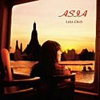 小野リサ/ASIA(アルバム)