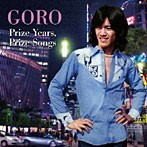 野口五郎/GORO Prize Years,Prize Songs~五郎と生きた昭和の歌たち~(アルバム)
