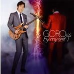 野口五郎/GOROes by my self 1(アルバム)