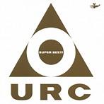 URC スーパー・ベスト!(アルバム)