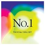 TOKYO No.1 SOUL SET/No.1(アルバム)