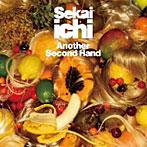 セカイイチ/Another Second Hand(アルバム)