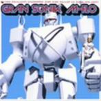 m-flo/エキスポ防衛ロボット「GRAN SONIK」(アルバム)