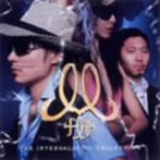 m-flo/The Intergalactic Collection~ギャラコレ~(アルバム)