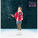 Nao/冬の空(CCCD)(シングル)