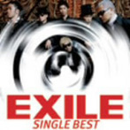 EXILE/SINGLE BEST(CCCD)(アルバム)