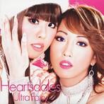 Heartsdales/Ultra Foxy(アルバム)
