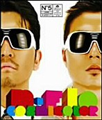 m-flo/COSMICOLOR(アルバム)