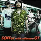 SOFFet with mihimaru GT/スキナツ(シングル)