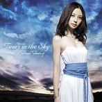 高杉さと美/Tears in the Sky(シングル)