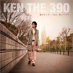 KEN THE 390/届けたくて…feat.青山テルマ(シングル)