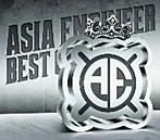 エイジアエンジニア/シングル大全集~THE BEST OF AE~