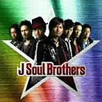 J Soul Brothers/J Soul Brothers(初回限定盤)(アルバム)