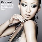 倖田來未/OUT WORKS&COLLABOLATION BEST(アルバム)