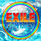 EXILE/FANTASY(シングル)