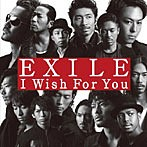 EXILE/I Wish For You(シングル)