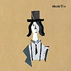 大橋トリオ/FAKE BOOK II(アルバム)