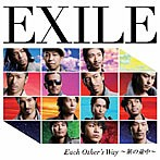 EXILE/Each Other's Way~旅の途中~(シングル)