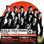 EXILE/EXILE ATSUSHI/Rising Sun/いつかきっと…(シングル)