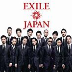 EXILE/EXILE ATSUSHI/EXILE JAPAN/Solo(アルバム)
