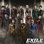 EXILE/ALL NIGHT LONG(シングル)